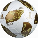 Football VB labda FIFA World Cup Russia 2018 CE8099
