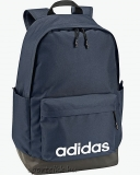 adidas laptoptartós hátizsák dm6146 BP DAILY BIG