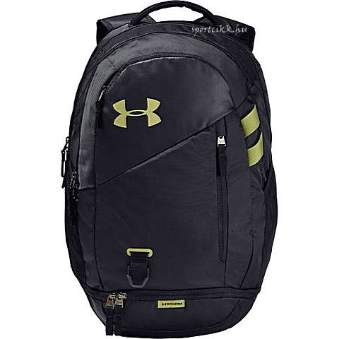 Under Armour laptoptartós hátizsák 1342651-005