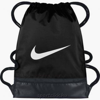 b0ab033842 Nike tornazsák ba5338-010 empty